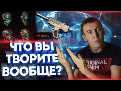 WАRFАСЕ.ЧТО ВЫ ТВОРИТЕ ВООБЩЕ - НЕ ДОЛГО ОСТАЛОСЬ - DomaVideo.Ru