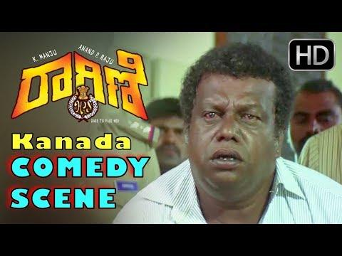 Video Ragini IPS  Movie | Ragini's super speech on girls | Kannada Comedy Scenes 344 | Ragini Dwivedi download in MP3, 3GP, MP4, WEBM, AVI, FLV January 2017