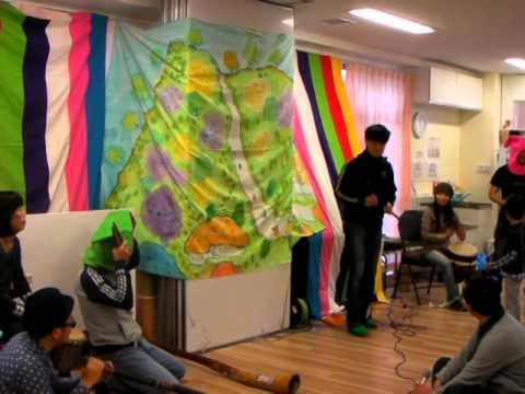 ディジュリドゥ タイム 2/11桜本保育園バザー