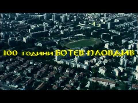 """""""Любов, предавана от поколение на поколение"""" - Trailer"""