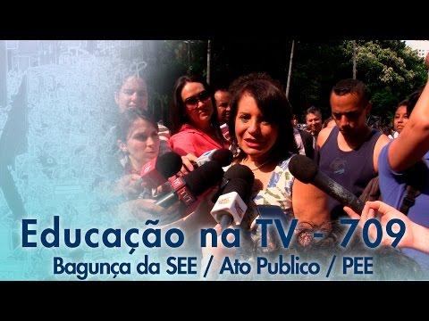 Bagunça da SEE / Ato Publico / PEE
