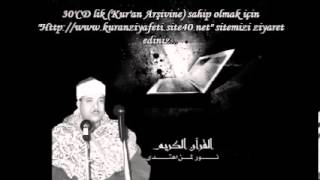 Abdulbasit Abdussamed Zumer (69-75) Suresi Ezher Mescidi 1965 Nadir Kayıt Orta Kalite