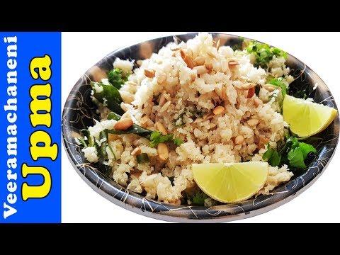 Veeramachaneni Ramakrishna Sir Food Diet Upma Cooking Recipe  How to Make Vegan Diet Upma Tasty