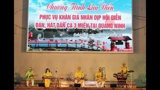 Lưu diễn đàn, hát dân ca 3 miền tại thành phố Uông Bí