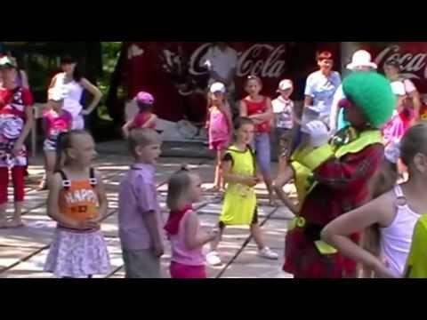18.06.2011 г. Развлечения с клоуном