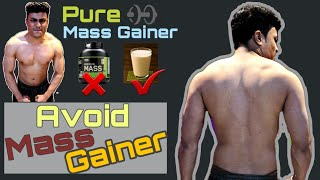 Avoid Using Mass Gainer Supplement From Market | Mass Gainer Smoothie ( 800 Calories )