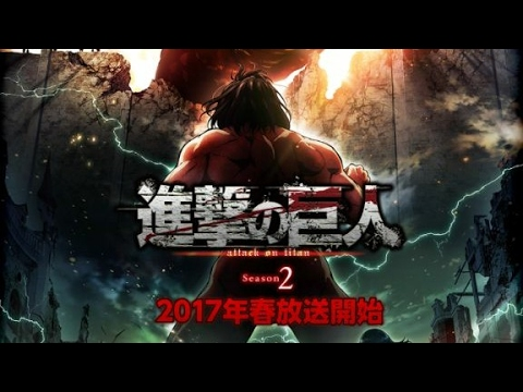Attack On Titan Season 2 Episode 4