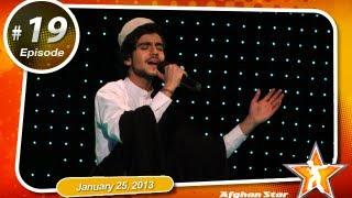 Afghan Star Season 8 - Episode.19 - Top 7 Performance Show