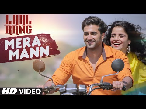 Mera Mann Songs mp3 download and Lyrics
