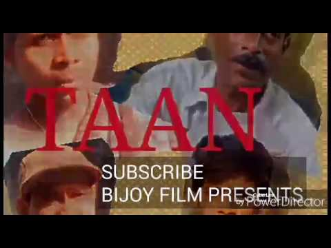 Video TAAN  Bengali short film march2017 download in MP3, 3GP, MP4, WEBM, AVI, FLV January 2017