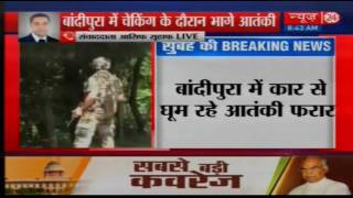 Bandipur: Terrorist absconding during checkingFor all the latest News and Updates click here: https://www.youtube.com/user/News24pageSUBSCRIBE to News24: https://goo.gl/hclECfSubscribe to Network Channel:Aamne Saamne: https://goo.gl/LnMCB3Visit our Website:News24 English - http://www.news24online.comNews24 Hindi - http://hindi.news24online.comDownload the News24 App Now:Android Google Play : https://goo.gl/jYhjg8 Apple App Store : https://goo.gl/ivpd9DConnect with News24 on Social Media:Facebook: https://www.facebook.com/news24channelTwitter: https://twitter.com/news24tvchannelGoogle+:https://plus.google.com/+News24channel