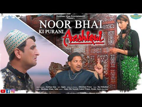 Noor Bhai Ki Purani Aashiqui || 90's Ki Love Story || Shehbaaz Khan And Team