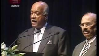 Late PM Sirimavo Bandaranaike's 100th birth anniversary Celebration video 3
