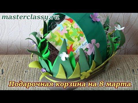 Women's day gift ideas: box with flowers tutorial. Подарочная корзинка к 8 Марта своими руками