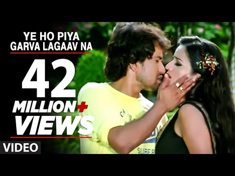 ho - Song : Ye Ho Piya Garva Lagaav Na Movie : Aakhri Rasta Star cast : Dinesh Lal Yadav, Paakhi Hegde, Rinkoo Ghosh, Monalisa, Others Singer : Kalpana, Manoj Mis...