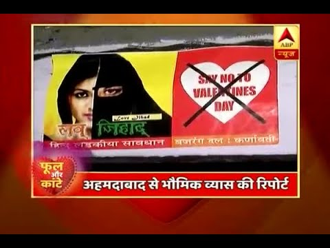Meet people who are gearing up to oppose Valentine Day