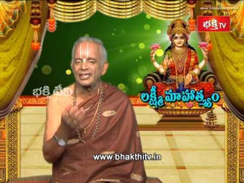 Sravana Masam Lakshmi Kataksham - Lakshmi Mahathyam - Episode 15_Part 1
