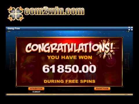 Gung Pow microgaming slot big win 70000 rub 1000 usd review www com2win com
