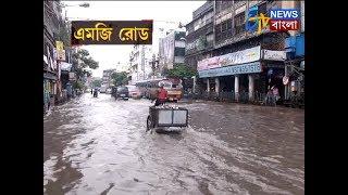 Video WATERLOGGING IN KOLKATA | কলকাতায় জল যন্ত্রণা | ETV News Bangla MP3, 3GP, MP4, WEBM, AVI, FLV Oktober 2018