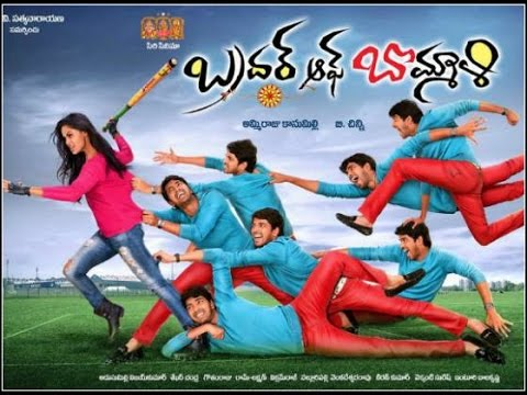 Brother of Bommali – First Look Launch | New Telugu Movies News 2014