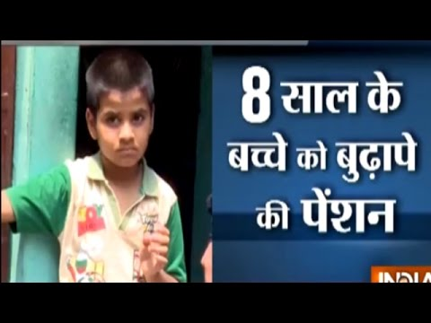Exclusive: India TV exposes 'pension' scam in Municipal Corporation of Delhi