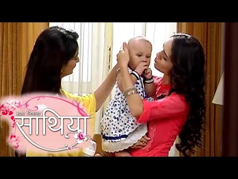 Saath Nibhana Saathiya | 15th June 2016 | PREGNANT