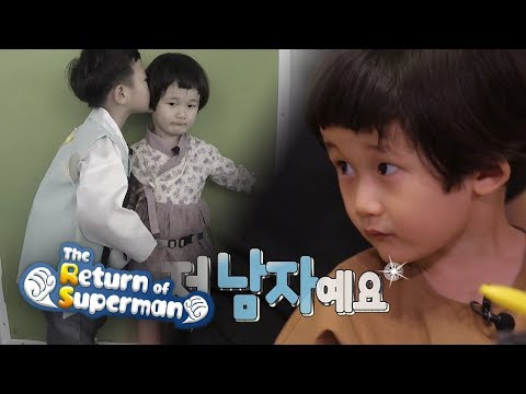 "Si An ""That Girl Has A Penis!!"" [The Return Of Superman Ep 234]"
