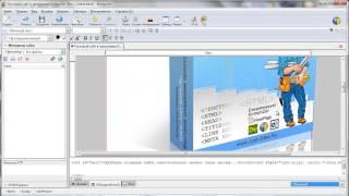 Урок 1 Создание сайтов с помощю KompoZer - Видео You-tube - видео портал для Вас