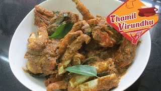 crab masal in Tamil - crab curry recipe