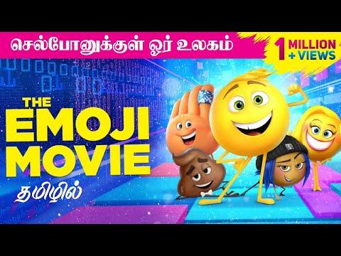 The Emoji Movie tamil dubbed animation movie cute story