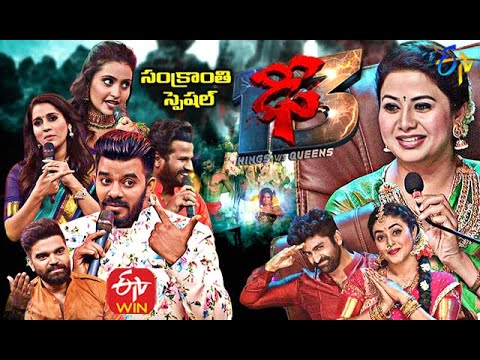 Dhee 13 | Kings vs Queens | Sankranthi Special | 13th January 2021 | Full Episode | ETV Telugu
