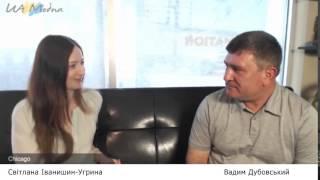 Українці в Америці: Вадим Дубовський
