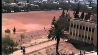 Eritrea, Asmera Red Sea Secondary School 1994