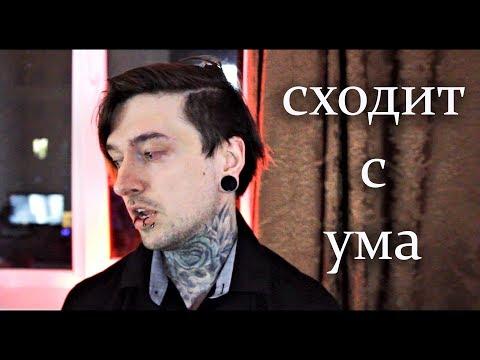 ПОЕХАВШАЯ Россия и БЛОКИРОВКА Telegram (видео)