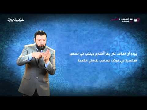 القرآن يكسب قلب بروفيسور أمريكي