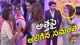 Video అత్తను చూసి బాధ పడ్డ సమంత ..Samantha Naga Chaitanya Wedding Reception...Chaitu Mother Lakshmi MP3, 3GP, MP4, WEBM, AVI, FLV November 2017