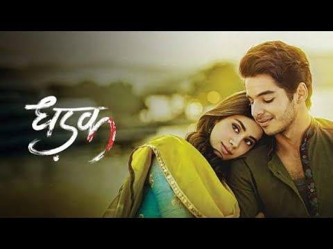 Dhadak Full Movie Amazing Facts - Jhanvi Kapoor, Ishaan Khattar