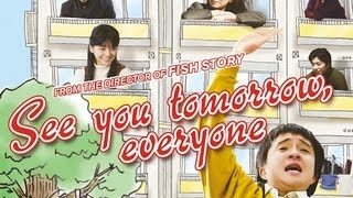 Nonton See You Tomorrow  Everyone                                   Yoshihiro Nakamura   Japan  2012  Film Subtitle Indonesia Streaming Movie Download