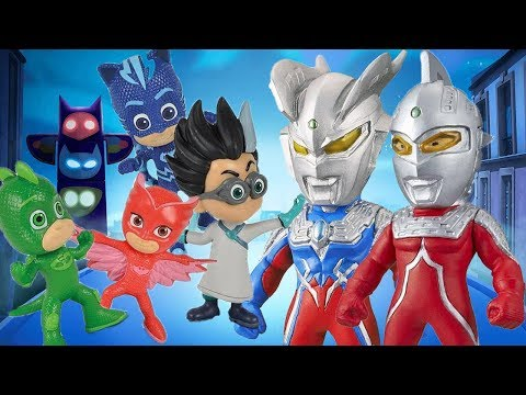 Night Ninja Beat Up Ultraman Zero, Pj Masks Ask Ultra Seven To Rescue! Toy Play ウルトラマン&パジャマスクのおもちゃ