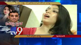 Drugs Case - HC to hear Charmy petition soon ▻ Download Tv9 Android App: http://goo.gl/T1ZHNJ ▻ Subscribe to Tv9 Telugu ...
