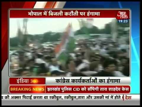 India 360: Cong workers  protest march against power cuts in Madhya Pradesh 30 August 2014 08 PM