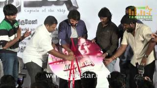 Meagamann Movie Audio Launch