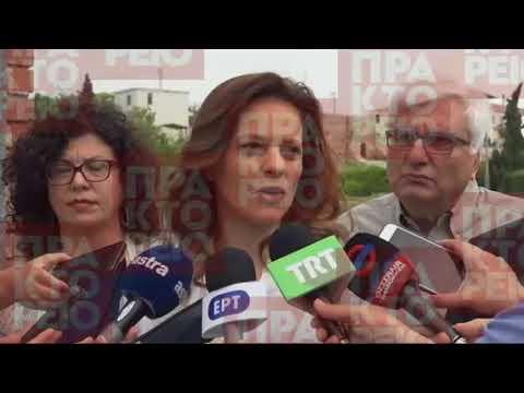 Στο Βόλο η υπουργός εργασίας Έφη Αχτσιόγλου για την αξιοποίηση της πρώην Βαμβακουργίας