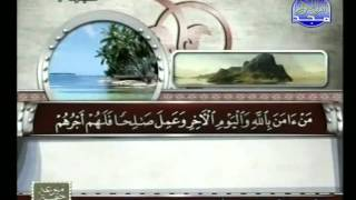 HD الجزء 1 الربعين 3 و 4 : الشيخ الشحات محمد أنور