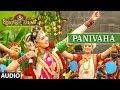 Panivaha Full Song || Akilandakodi Brahmandanayagan || Nagarjuna,Anushka Shetty, Maragadamani