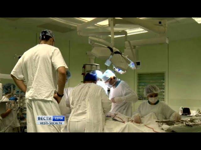 В Сочи на базе городской больницы открылся центр пластической хирургии