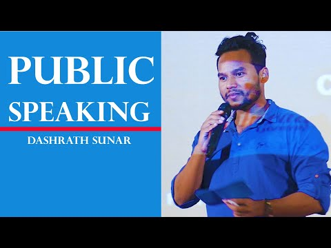 (Public Speaking Training In Nepal    Anchoring Training ...6 min, 9 sec.)