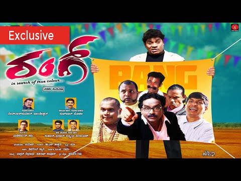 Video Open Talk with Rang Tulu Movie Team download in MP3, 3GP, MP4, WEBM, AVI, FLV January 2017
