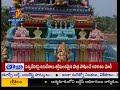 Teerthayatra - Sri Vighneswara Swamy Temple Ainavilli E.G. - తీర్థయాత్ర - 1st September 2014