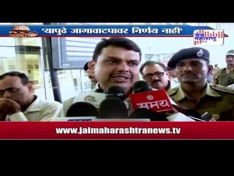 Devendra fadnavis on BJP VS  SENA alliance 22 September 2014 09 PM